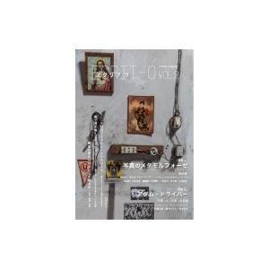 発売日:2018年11月 / ジャンル:哲学・歴史・宗教 / フォーマット:本 / 出版社:エクリヲ...