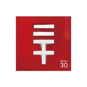 電気グルーヴ デンキグルーブ / 30 【初回生産限定盤】(CD+グッズ)  〔CD〕|hmv