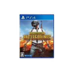 Game Soft (PlayStation 4) / PLAYERUNKNOWN'S BATTLEGROUNDS  〔GAME〕|hmv