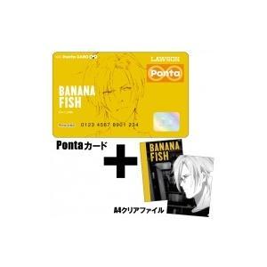 BANANA FISH Pontaカード+A4クリアファイル  〔Goods〕