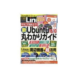 発売日:2018年12月 / ジャンル:雑誌(専門) / フォーマット:雑誌 / 出版社:日経bp出...