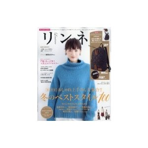 リンネル 2019年 2月号 / リンネル編集部 〔雑誌〕