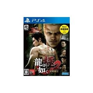 Game Soft (PlayStation 4) / 龍が如く 極2 新価格版  〔GAME〕|hmv