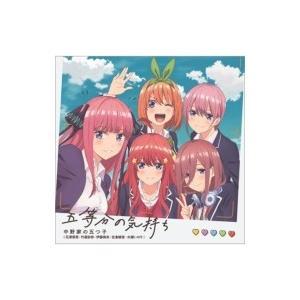 発売日:2019年01月30日 / ジャンル:サウンドトラック / フォーマット:CD Maxi /...