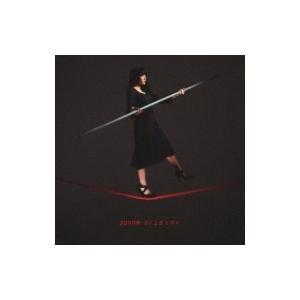JUNNA / コノユビトマレ 国内盤 〔CD Maxi〕