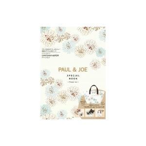 PAUL  &  JOE Special Book -Flower Ver.- / 書籍  〔ムック〕|hmv
