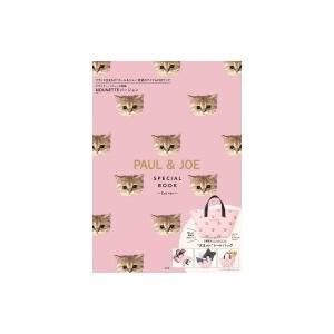 PAUL  &  JOE Special Book -Cat Ver.- / 書籍  〔ムック〕|hmv