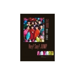 HEY! SAY! JUMP カレンダー 2019.4-2020.3 / Hey!Say!Jump ヘイセイジャンプ  〔本〕|hmv