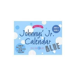 ジャニーズJr.カレンダー BLUE 2019.4-2020.3 / Johnny's Jr. ジャニーズジュニア  〔本〕|hmv
