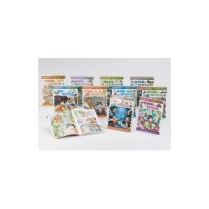 サバイバルシリーズ ベストセレクション 10冊セット 科学漫画サバイバルシリーズ / ゴムドリco.  〔全集・双書|hmv