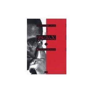 発売日:2019年01月 / ジャンル:哲学・歴史・宗教 / フォーマット:本 / 出版社:白水社 ...