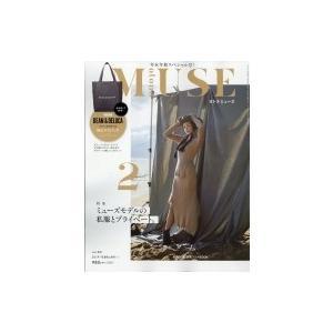 otona MUSE (オトナミューズ) 2019年 2月号 / otona MUSE編集部 〔雑誌〕