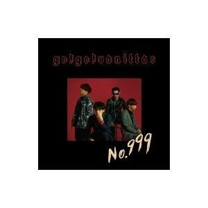 go!go!vanillas / No.999  〔CD Maxi〕