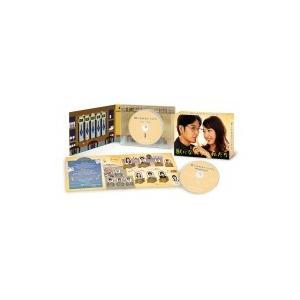 獣になれない私たち DVD BOX  〔DVD〕