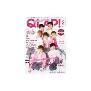 QLAP! (クラップ) 2019年 2月号 / QLAP!編集部  〔雑誌〕 hmv