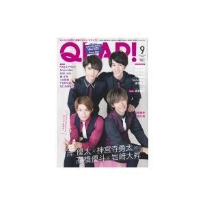 QLAP! (クラップ) 2019年 9月号 / QLAP!編集部  〔雑誌〕