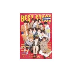 BEST STAGE (ベストステージ) 2020年 1月号 / BEST STAGE編集部  〔雑誌〕