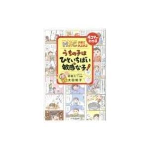発売日:2018年12月 / ジャンル:語学・教育・辞書 / フォーマット:本 / 出版社:1万年堂...