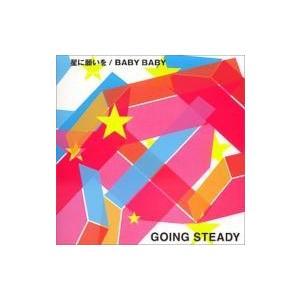 Going Steady ゴーイングステディー / 星に願いを  〔CD Maxi〕