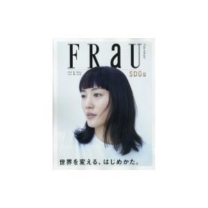 FRaU (フラウ) 2019年 1月号 / FRaU編集部  〔雑誌〕 hmv