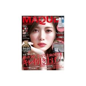 MAQUIA (マキア) 2019年 2月号 / MAQUIA編集部 〔雑誌〕