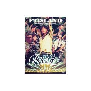 FTISLAND エフティアイランド / Autumn Tour 2018 -Pretty Girl- at NIPPON BUDOKAN 【通常盤】 (DVD)  〔DVD〕|hmv
