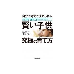 発売日:2019年02月 / ジャンル:語学・教育・辞書 / フォーマット:本 / 出版社:Kado...