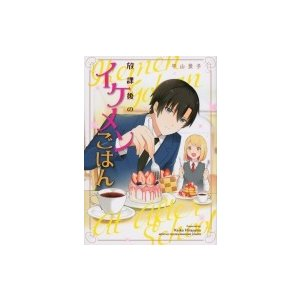 発売日:2019年01月 / ジャンル:コミック / フォーマット:コミック / 出版社:講談社 /...