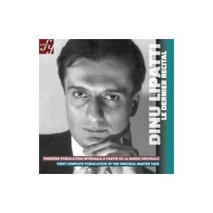 ピアノ・コンサート / ブザンソン音楽祭における最後のリサイタル ディヌ・リパッティ 輸入盤 〔CD〕 hmv