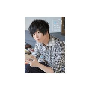 SOMA SAITO 本にまつわるエトセトラ PHOTO BOOK / 斉藤壮馬  〔本〕|hmv