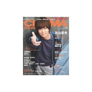 発売日:2019年01月 / ジャンル:アート・エンタメ / フォーマット:ムック / 出版社:日之...