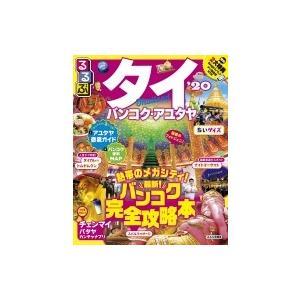 発売日:2019年01月 / ジャンル:実用・ホビー / フォーマット:ムック / 出版社:Jtbパ...
