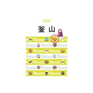 発売日:2019年01月 / ジャンル:実用・ホビー / フォーマット:本 / 出版社:Jtbパブリ...
