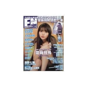 ENTAME (エンタメ) 2019年 2月号 / 月刊エンタメ編集部 (アイドル雑誌徳間書店)  〔雑誌〕 hmv