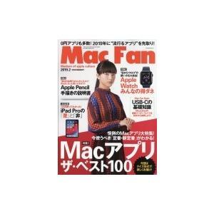 Mac Fan (マックファン) 2019年 2月号 / Mac Fan編集部  〔雑誌〕 hmv