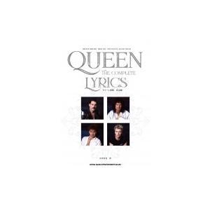 クイーン詩集 完全版 / Queen クイーン  〔本〕|hmv
