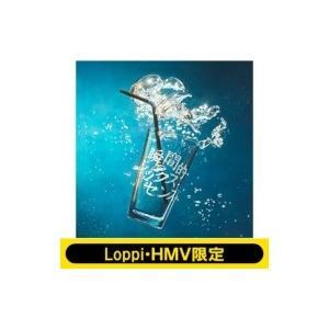 あいみょん / 《Loppi・HMV限定 Tシャツ(サイズL)付きセット》 瞬間的シックスセンス  〔CD〕|hmv