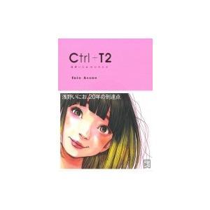 Ctrl+T2 浅野いにおWORKS BIG COMICS SPECIAL / 浅野いにお アサノイ...