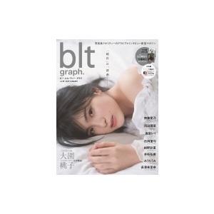 blt graph. (ビー・エル・ティ-グラフ) vol.39 [東京ニュースMOOK] / 雑誌  〔ムック〕|hmv
