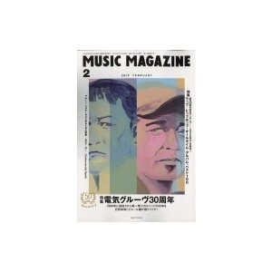 MUSIC MAGAZINE (ミュージックマガジン) 2019年 2月号 / MUSIC MAGAZINE編集部  〔雑誌〕 hmv