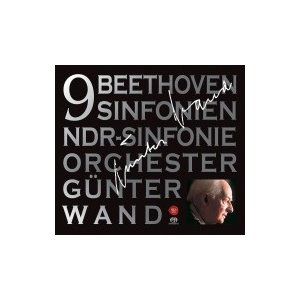 Beethoven ベートーヴェン 交響曲全集 ギュンター・ヴァント&北ドイツ放送交響楽団 1984-88 4SACDシングルの商品画像|ナビ
