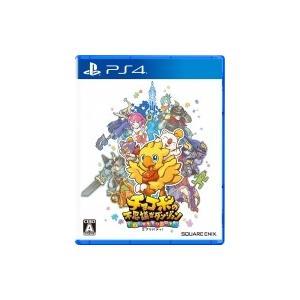 Game Soft (PlayStation 4) / 【PS4】チョコボの不思議なダンジョン エブリバディ!  〔GAME〕|hmv