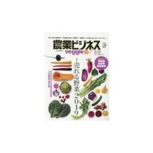 農業ビジネス ベジ(veggie) vol.24 イカロスムック / 雑誌  〔ムック〕|hmv