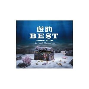 発売日:2019年02月27日 / ジャンル:ジャパニーズポップス / フォーマット:CD / 組み...