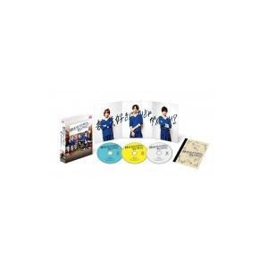 部活、好きじゃなきゃダメですか? Blu-ray BOX  〔BLU-RAY DISC〕|hmv