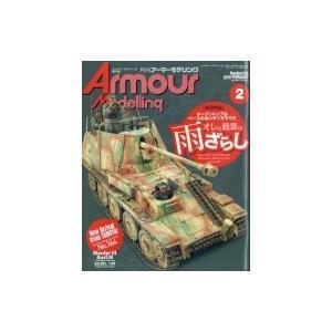Armour Modelling (アーマーモデリング) 2019年 2月号 / アーマーモデリング(Armour Modelling)編集部  〔雑誌〕 hmv