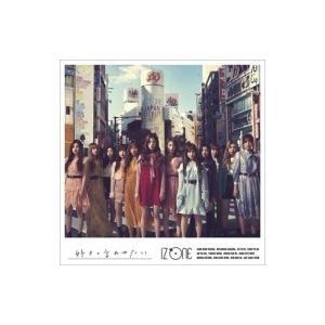 IZ*ONE / 好きと言わせたい 【通常盤Type B】 (CD+DVD)  〔CD Maxi〕|hmv