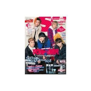 発売日:2019年01月 / ジャンル:アート・エンタメ / フォーマット:ムック / 出版社:Ka...
