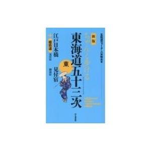 発売日:2019年03月 / ジャンル:実用・ホビー / フォーマット:本 / 出版社:山と渓谷社 ...