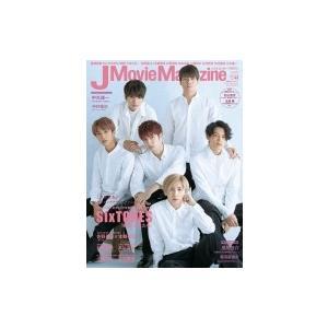 J Movie Magazine Vol.44 [パーフェクト・メモワール] / 雑誌  〔ムック〕|hmv